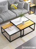 億家達客廳小茶幾簡約現代小戶型邊幾創意多功能沙發桌經濟型邊桌 印象家品