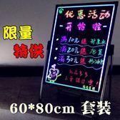 彩門LED手寫熒光板60 80 廣告板 發光板 廣告牌 電子黑板 螢光板 igo 全館免運