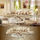 [紅蘋果傢俱]美式歐式 客廳1825#轉角沙發(1813#茶几1813#方几) 套組 沙發 皮沙發 沙發組