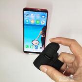 手指滑鼠藍芽滑鼠迷你指環手指無線藍芽安卓手機平板滑鼠 生活優品