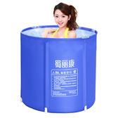 (中秋特惠)充氣泡澡桶蜀麗康折疊浴桶塑料泡澡桶成人浴盆充氣浴缸加厚洗澡盆兒童洗澡桶