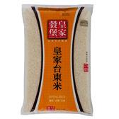 皇家穀堡皇家台東米3kg【一等米】【愛買】