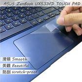 【Ezstick】ASUS UX533 UX533FD TOUCH PAD 觸控板 保護貼