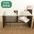 MIT台灣製【澄境】雙格收納強化玻璃茶几桌 電腦桌/書桌/桌子/辦公桌/玻璃桌/咖啡桌/和室桌 TA008