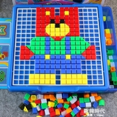 兒童拼圖玩具拼插積木早教益智寶寶拼圖玩具3-6歲塑料拼裝 歐韓時代