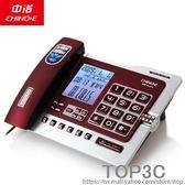 電話機 來電顯示 黑名單雙接口  電話座機 辦公家用「Top3c」