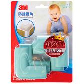 3M 兒童安全防撞護角 粉綠色