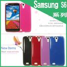 ◎【福利品】SAMSUNG S6 G9208/S6 Edge G9250/S6 edge plus G9287/S7 Edge G935 晶鑽系列 保護殼 手機殼 背蓋