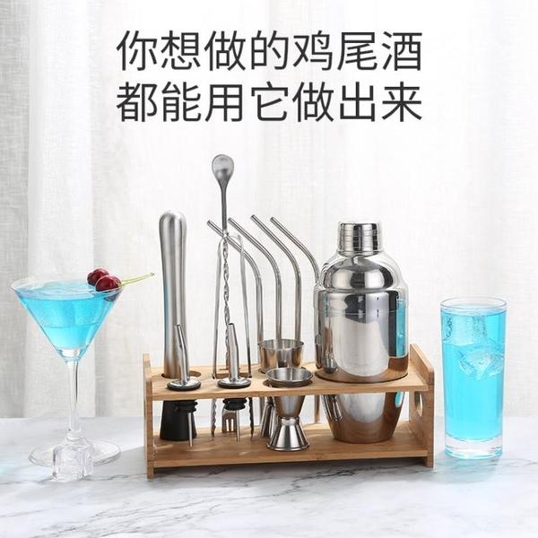 調酒器 不銹鋼調酒器套裝雪克杯入門全套搖酒杯專業雞尾酒調酒工具雪克壺 美物居家