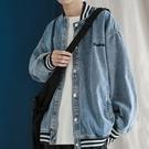 牛仔夾克男韓版潮流寬鬆百搭休閒棒球服外套港風帥氣新款上衣