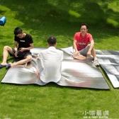 防潮墊戶外野餐墊單人宿舍學生雙人帳篷睡墊鋁膜加厚露營郊游地墊CY『小淇嚴選』