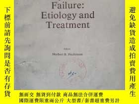 二手書博民逛書店【英文】acute罕見respiratory failure:etiology and treatment急性呼吸