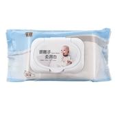 【奇哥】銀離子柔濕巾超厚型 (80抽x24包)