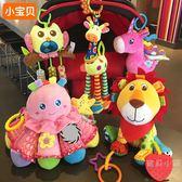 新生嬰兒寶寶床鈴0-1歲 毛絨益智床繞推車掛件3-6-12個月安撫玩具「寶貝小鎮」