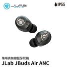 【94號鋪】JLab JBuds Air...