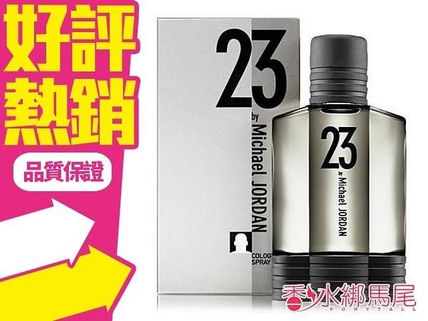 Michael Jordan 喬登 23號 運動淡香水 5ML香水分享瓶◐香水綁馬尾◐