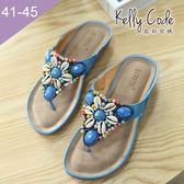 大尺碼女鞋-凱莉密碼-夏日海洋風貝殼串珠夾腳平底拖鞋3cm(41-45)【JX9805-2】藍色