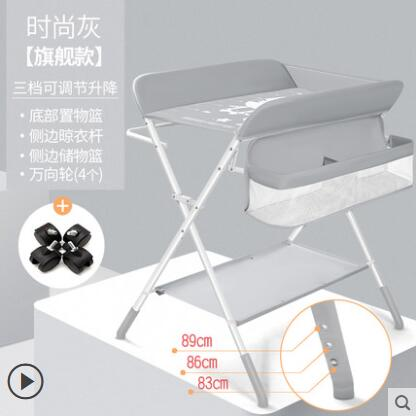 尿布臺嬰兒護理臺寶寶換尿布臺多功能可摺疊床按摩撫觸洗澡 NMS名購新品