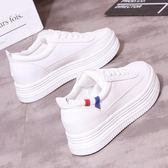 小白鞋女夏季新款韓版百搭厚底韓范兒白色ulzzang板鞋 QQ3417『MG大尺碼』