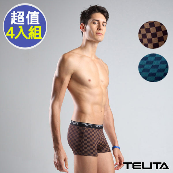 【TELITA】男內褲~棋盤印花平口褲/四角褲(超值4件組)