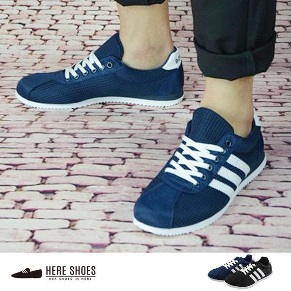 [Here Shoes]2色 男款 透氣洞洞網布質感 繫帶三線運動鞋 個性運動風舒適好穿 休閒鞋─AAC109