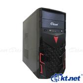 KTNET V23 二大 桌上型電腦機殼 Micro ATX 電腦機殼 / KTCSV23-U3
