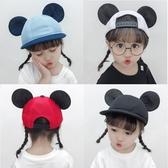 寶寶帽子春秋可愛超萌兒童帽子夏季薄款網眼遮陽帽防曬棒球帽平沿 滿天星