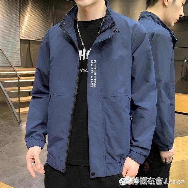 秋季新款男士薄款立領夾克韓版修身潮流帥氣加絨褂子外穿外套