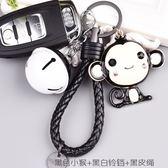 快速出貨-可愛金屬小猴子鑰匙扣毛絨球鈴鐺男女汽車鑰匙掛件創意情侶鑰匙鍊