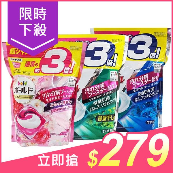 日本P&G 3D洗衣膠球(新版補充包)1袋入 款式可選【小三美日】$299