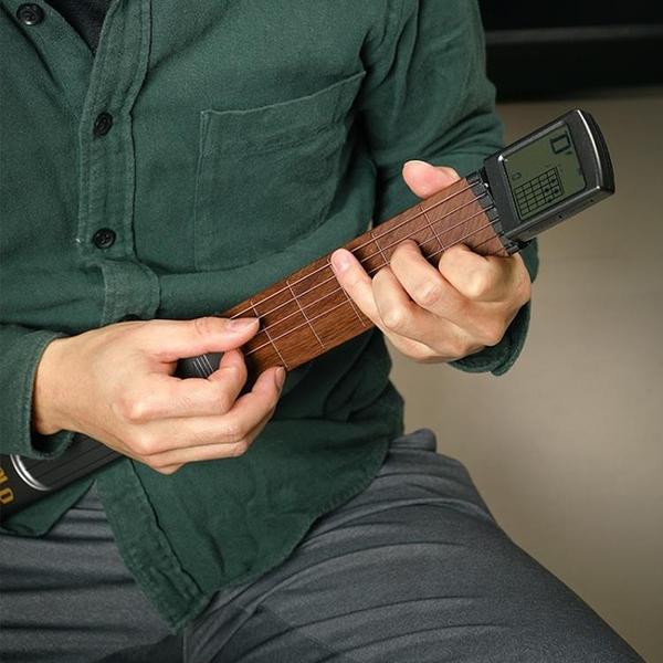 口袋吉他輔助神器和弦練習器solo便攜式爬格子左手訓練可彈奏有聲 初色家居館