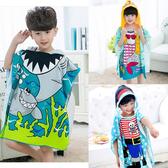 造型浴巾 兒童 卡通人物 浴袍 洗澡巾 y7043 88137