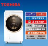 【佳麗寶】-中秋限量下殺含運送標準安裝(TOSHIBA)奈米悠浮泡泡溫水洗脫烘洗衣機 TWD-DH120X5G