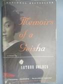 【書寶二手書T1/原文小說_JDX】Memoirs of a Geisha_GOLDEN