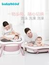 寶貝嬰兒童洗澡盆游泳桶可坐躺折疊浴盆嬰兒用品【奇趣小屋】