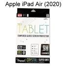 【Dapad】鋼化玻璃保護貼 Apple iPad Air (2020) 10.9吋 平板