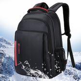 聯想拯救者R720小新潮7000筆電電腦雙肩背包15.6英吋17男女韓版 挪威森林