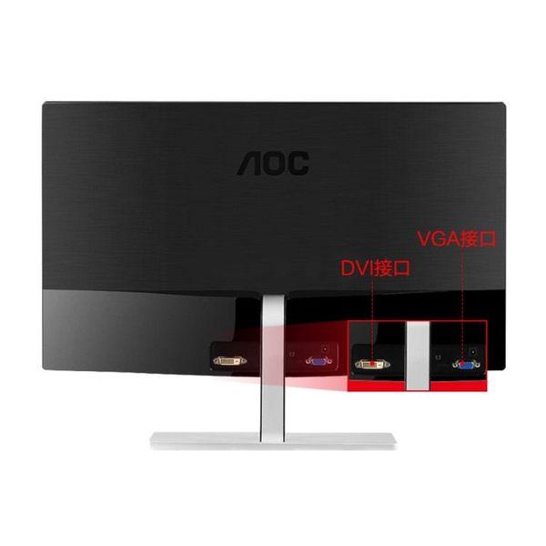 23英寸IPS屏幕臺式液晶顯示屏 電腦顯示器     ciyo黛雅