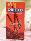 ORIEVO巧克力棒22g*10盒/封【合迷雅好物超級商城】