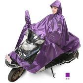 電動車摩托車雨衣成人加大加厚男/女士牛津面料單人雨披❥ 全館1元88折