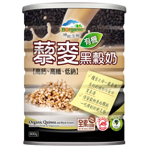 博能生機有機藜麥黑穀奶(800公克/罐,送體驗包)