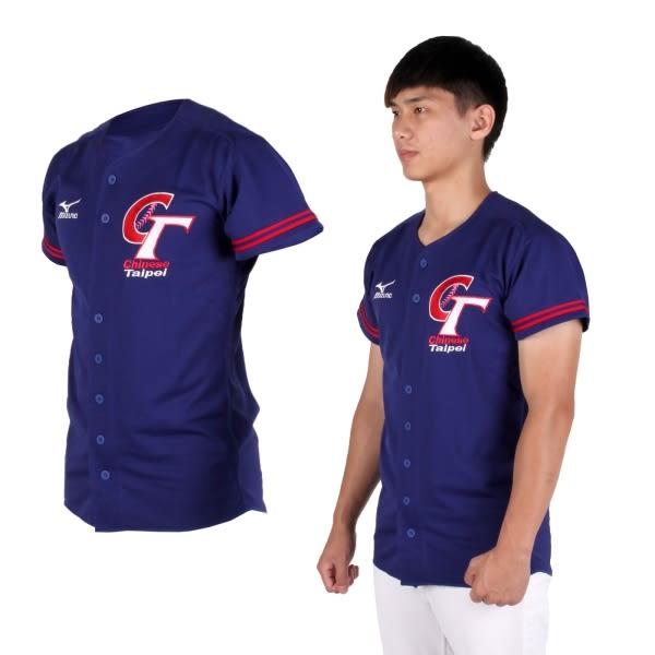 MIZUNO 特定-限量中華台北男女短袖T恤(免運 加油T 棒球衣 美津濃≡體院≡