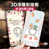 景為蘋果6手機殼iPhone6s硅膠套防摔硬殼—聖誕交換禮物