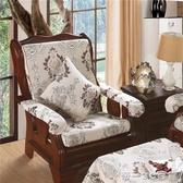 實木沙發坐墊帶靠背可拆洗秋冬加厚海綿墊現代中式紅木椅聯邦椅墊【帝一3C旗艦】YTL