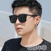 墨鏡太陽鏡男士復古韓版潮防紫外線墨鏡開車司機駕駛太陽眼鏡明星同款 快速出貨