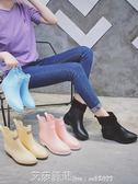 雨靴 果凍雨鞋女膠鞋套鞋防水防滑水鞋水靴可愛的成人短筒雨靴 艾莎嚴選