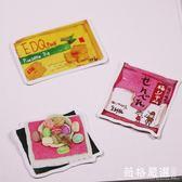 手賬膠帶貼紙~手帳貼紙手賬日記手機裝飾粘貼中日韓零食美食食物飲料薯片貼紙-薇格嚴選