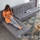 布藝沙發床小戶型兩用經濟型雙人簡易出租房...