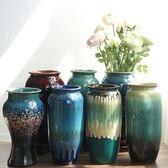 陶瓷花瓶水培富貴竹花器客廳插鮮花干花窯變瓷器擺件 歐亞時尚
