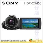 送64G C10卡+FV100A鋰電+座充+原廠包等8好禮 SONY HDR-CX450 數位攝影機 蔡司 縮時攝影 防手震 索尼公司貨